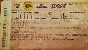 Fahrkarte der russischen Eisenbahn