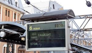 Zug nach Taschkent