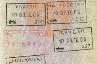 serbische Ein- und Ausreisestempel im Reisepass, Republik Serbien