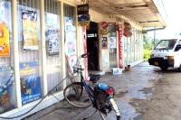 Auf eigene Faust mit dem Fahrrad in Suriname unterwegs, Globetrotter auf Tour...
