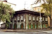 sibirisches Holzhaus in Irkutsk