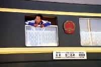 Der Zug Nummer 4: Moskau - Ulaan Baatar (Ulan Bator) - Beijing (Peking)
