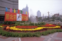 Olympiawerbung in Peking
