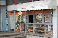kleines Geschäft in einer ungarischen Ortschaft