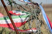 slowakisch-ungarischer Kranz an der Gedenkstätte am Dreiländereck bei Rajka und Cunovo