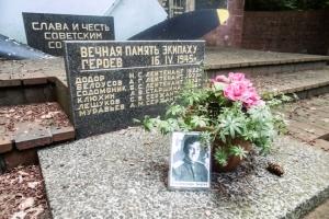 Sowjetisches Denkmal in Buckow