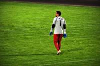 1. FC Lok Leipzig beim VFC Plauen