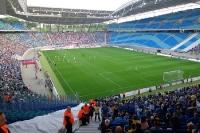 RB Leipzig vs. 1. FC Lok Leipzig 0:0