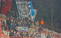 1. FC Union Berlin vs. FSV Frankfurt, 2:0