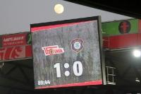 Der Mond geht auf: 1:0 gegen den FC Erzgebirge Aue gewonnen ...