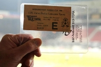 Ticket Union gegen Lausanne am 28. Juni 1986