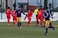 Union Berlin II vs. RB Leipzig