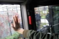 Einsatz von Pfefferspray von Seiten der Polizei