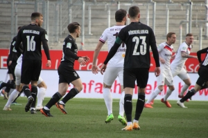 Rot-Weiss Essen vs. Borussia Mönchengladbach Spielszenen 20-03-2021