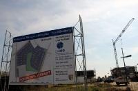 Bökelberg: Einfamilienhäuser statt Fussball