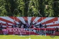 Brandenburger SC Süd 05 vs. BSG Wismut Gera