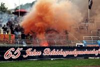 BSG Wismut Gera vs. 1.FC Lokomotive Leipzig