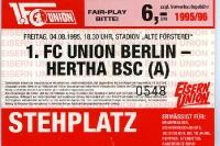 1. FC Union Berlin vs. Hertha BSC Amateure 04.08.1995