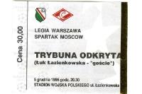 Legia Warschau vs. Spartak Moskau 06.12.1995