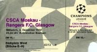 ZSKA Moskau vs. Glasgow Rangers, 1992