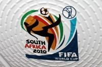 Logo der Fußballweltmeisterschaft 2010 in Südafrika