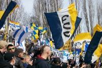 Fans und Ultras des FC Carl Zeiss Jena
