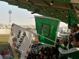 Al-Arabi SC vs. Al-Kuwait SC