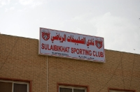 Fußball im arabischen Raum