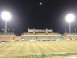 El Mokawloon SC vs. Al Ittihad Alexandria Club