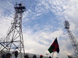 Malawi vs. Kamerun