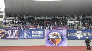 Etar Tarnovo vs. CSKA Sofia