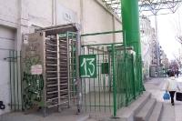 Apostolos-Nikolaidis-Stadion von Panathinaikos Athen