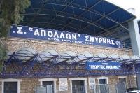 Stadion von Apollon Athen