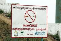 Rauchverbot im Olympiastadion in Phnom Penh, Kambodscha