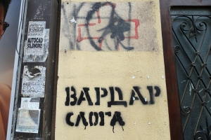 Graffiti FC Vardar