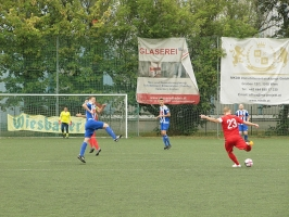 SC Wiener Viktoria vs. SK Slovan HAC