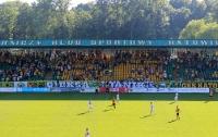 GKS Katowicevs. Arka Gdynia