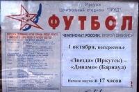 Ansetzungsplakat von Zvezda Irkutsk