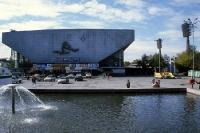 Trud Stadion in Irkutsk, Russland