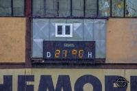 FK Teplice U21 vs. VfB Auerbach