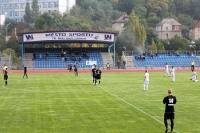 10:15 Uhr im Mestsky Stadion: FK Usti nad Labem vs. HFK Olomouc