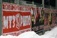 Partizan Minsk on Tour 2013 in Babelsberg