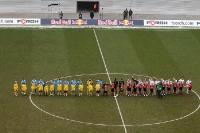 Regionalliga Nord: RB Leipzig - Chemnitzer FC