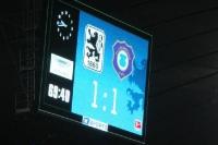 Anzeigetafel beim Heimspiel des TSV 1860 München