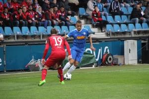 Jan Gyamerah VfL Bochum 2017