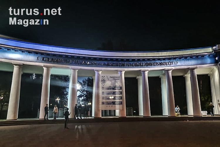 olimpik_donezk_vs_vorskla_poltava_20191025_1378071697.jpg