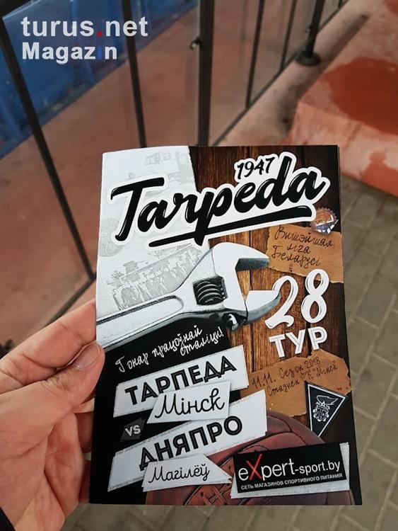 tarpeda_minsk_vs_dnepr_mogilev_20181127_1208882301.jpg