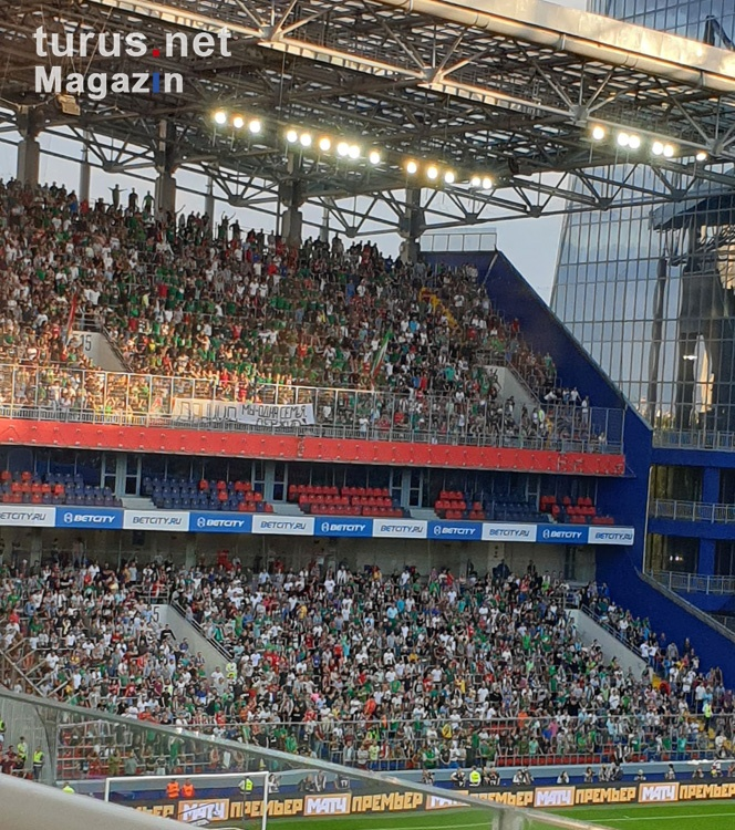 zska_moskau_vs_lokomotive_moskau_20190731_1455410060.jpg