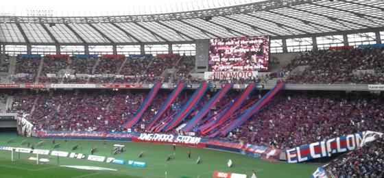 FC Tokyo vs. Kashima Antlers: 7.000 Gästefans und ein ...