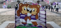 Sanfrecce Hiroshima FC vs. Gamba Osaka: Die drei Pfeile des Samurai
